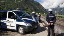 СРЕДНОЩНА ТРАГЕДИЯ: 27-годишна българка загина в катастрофа в Италия