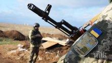 Сергей Лавров категоричен: Няма да има мир в Донбас, докато не се смени властта в Киев