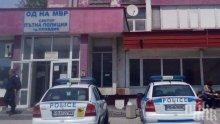 Срина се системата на КАТ в Пловдив