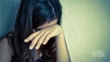 ИЗВЕРГ: 58-годишен блудствал с 11-годишно момиченце, щракнаха му белезниците