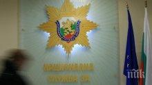 НСО въвежда мерки за сигурност за Деня на Независимостта във Велико Търново