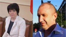 НСО на Румен Радев с нов капан за Цвета Караянчева - навръх празника заварди Велико Търново като за война