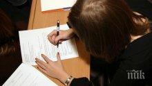 Разрешиха извънредна поправителна сесия за двойкаджиите от 5 до 12 клас