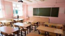 ИЗВЪНРЕДНО! Четири класа в столично училище под карантина заради преподавател с коронавирус
