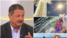 Топ климатологът Георги Рачев разкри до кога продължава лятото и какво време ни чака през октомври