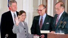 Почина съдия Рут Гинзбург от Върховния съд на САЩ