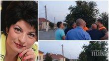 СКАНДАЛ В ПИК: Десислава Атанасова пусна шокиращо ВИДЕО: Общински съветници от ДПС в Исперих нападнаха с палка депутат, член на ЕП и областен управител
