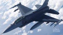 "Самолети F-16 ще участват в провеждащото се у нас военно учение ""Тракийска пепелянка"""