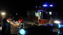 Жестока катастрофа на Е-79 между Мездра и Ботевград, има загинали