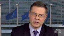 ЕС ще работи за подобряване на търговските отношения със САЩ