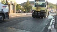 Жители на село Ребърково излязоха на протест заради пешеходна пътека
