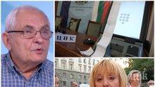 Димитър Димитров от ЦИК срази хлевоустата Мая Манолова: Внушенията й за машинното гласуване издават очевидно невежество
