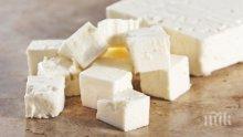 Нова наредба ограничава наличието на вода в сиренето