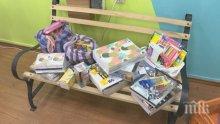 В Езиковата гимназия в Сливен събират учебници и помагала за ученици в неравностойно положение