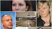 СТРАШЕН СКАНДАЛ: На кого служи БСП! Евродепутатите на Нинова се изпариха при гласуването за отравянето на Навални