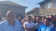 """ПЪРВО В ПИК TV: Борисов посрещнат с възгласи """"Бойко"""": Народът е с вас! Никаква оставка - да дойдат тези от жълтите павета да видят как правите пътища в скалите (ВИДЕО/СНИМКИ)"""