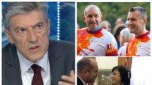 Доц. Антоний Гълъбов: Амбицията на Румен Радев е да се еманципира от БСП и да изземе лидерската позиция в това пространство