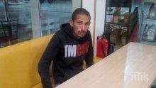 Марин спи по бензиностанциите в Пловдив, не търси милостиня, а работа