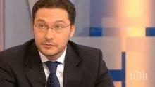 Даниел Митов е предложен от България за специален представител на ЕС за Либия