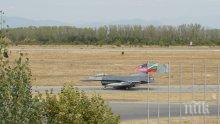 "Американски F-16 кацнаха на летище Граф Игнатиево за ""Тракийска пепелянка - 2020"""