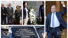 """Съюзът на репресираните от комунизма """"Памет"""" към Радев: Вие сте освирепял за власт организатор на държавен преврат, инспириран от Кремъл! Незабавна оставка!"""