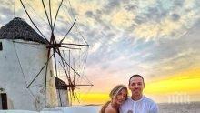 Петканови с тайна сватба на Миконос