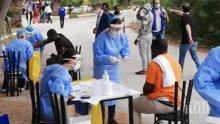 Ситуацията с коронавируса в Гърция се влошава сериозно