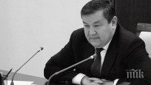 Вицепремиер на Узбекистан е починал от коронавирус