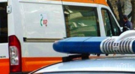 извънредно пик екшън центъра софия линейка полиция видео