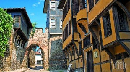 Пловдив представя нов културен маршрут