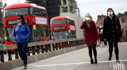 солени глоби отказ самоизолация англия