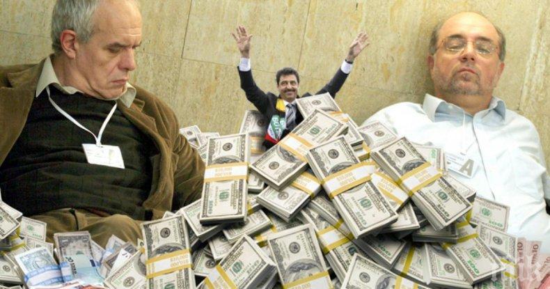 """Според менте """"Галъп"""" на Кънчовци БСП бие ГЕРБ на всички избори от 2013-а до днес, а Мая Манолова е кмет на София (ДАННИ И СНИМКИ)"""
