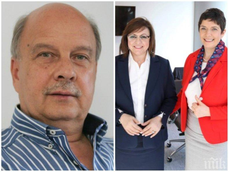 Георги Марков разкри пред ПИК коя е Клара Добрев и защо подкрепя Нинова и метежа: Жената на най-печално известния премиер Ференц Дюрчани - той призна, че е съсипал Унгария и лъгал сутрин, обед и вечер! А Борисов го подкрепя лично Орбан