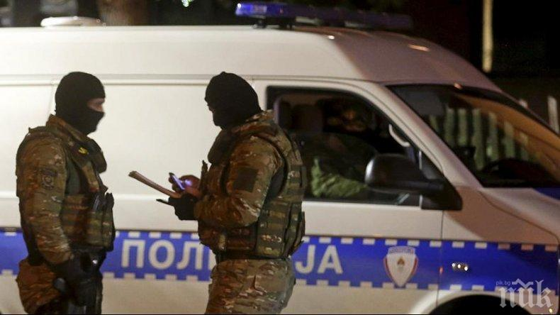Арестуваха двама алжирци, убили мигрант в Босна