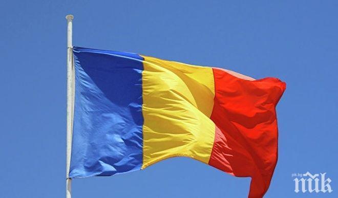 НАХОДКА: Откриха уникални книги за 3 млн. долара под къща в Румъния
