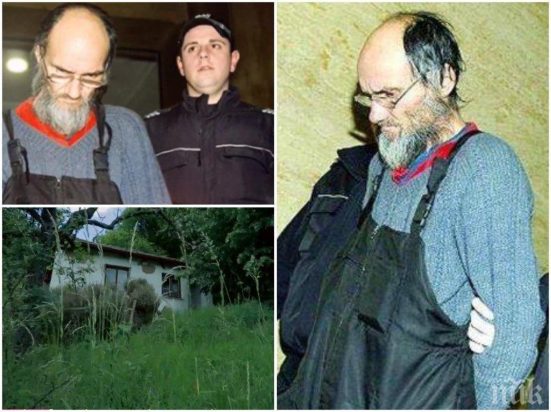 ЗЛОВЕЩО! Пещерният човек призна за ново убийство