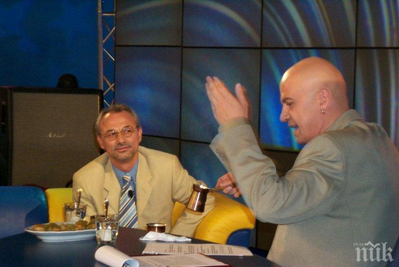 Честита ни нова Тройна коалиция: БСП + Доган + Слави