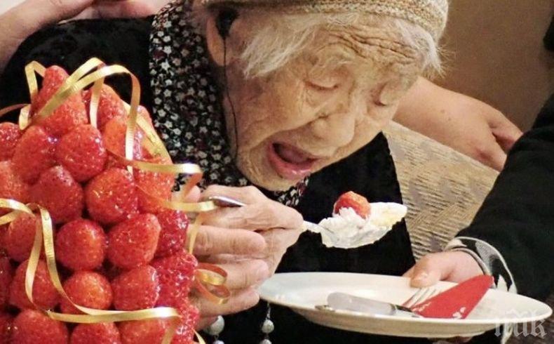 Японка на 117 години подобри рекорда по продължителност на живот