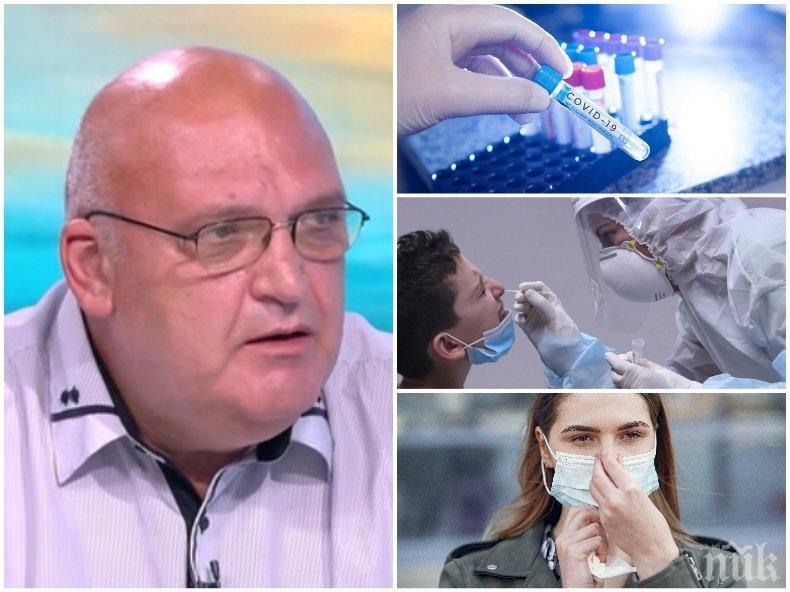 ОПАСНОСТТА НЕ СИ Е ОТИШЛА: Д-р Брънзалов за коронавируса: Срещаме се с едно зло, учителите трябва да се пазят