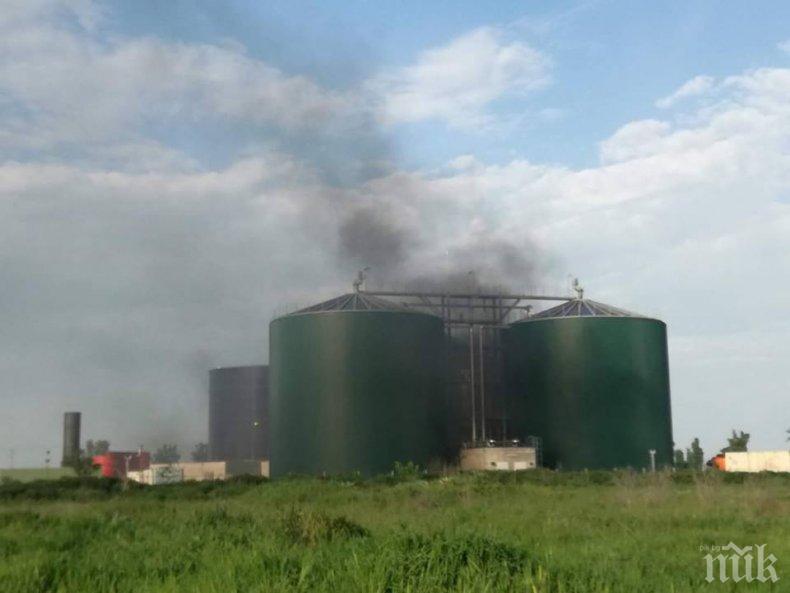 Село Труд поиска оставката на шефовете на РИОСВ-Пловдив