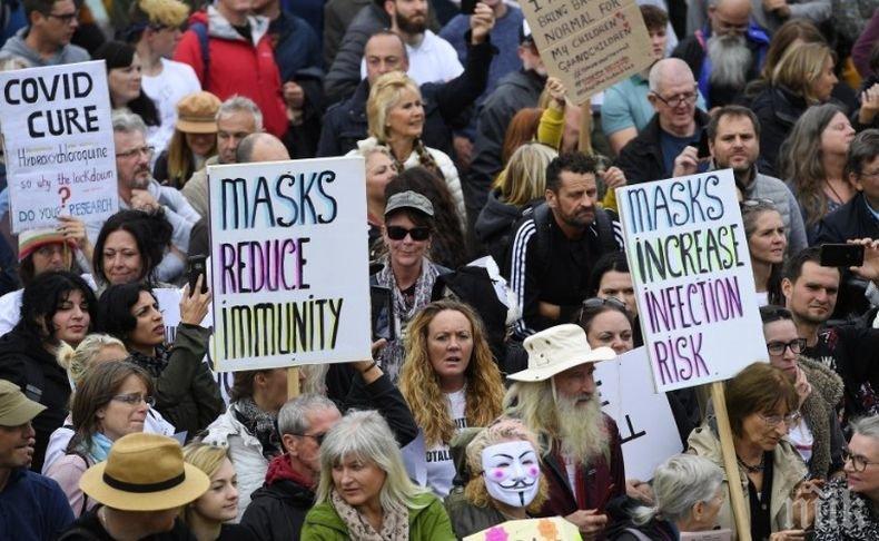 Над 30 арестувани в Лондон на протест срещу новите мерки срещу коронавируса