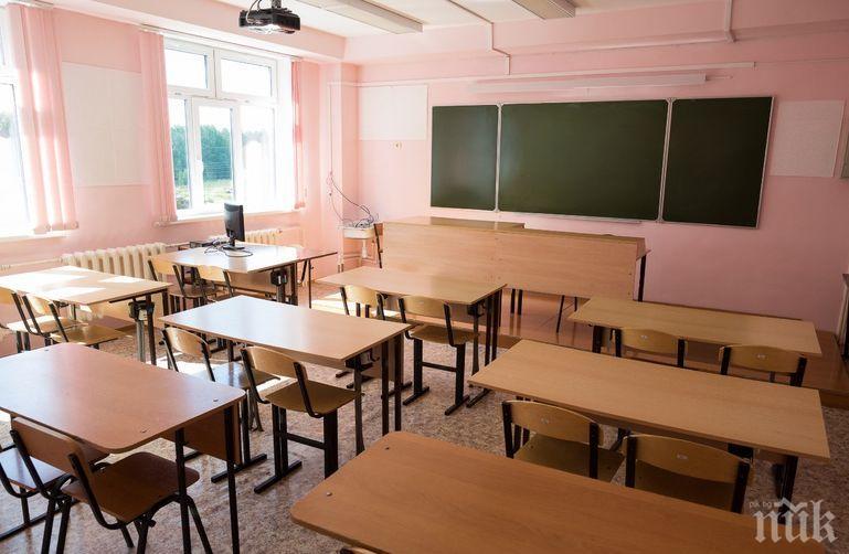 Още 3 класа под карантина в Хасково и Димитровград заради ученик и учител с вируса