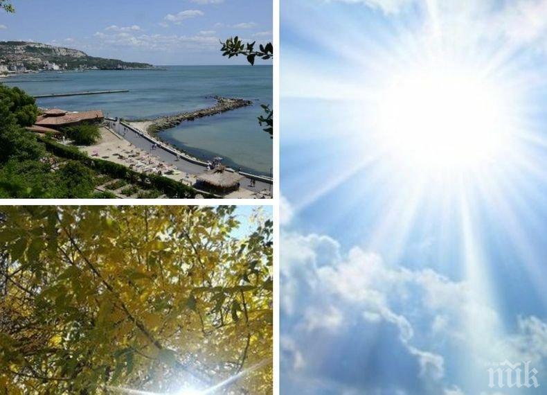 СЕПТЕМВРИ ПРОДЪЛЖАВА ДА НИ РАДВА: Щедро слънце и слаб източен вятър (КАРТА)