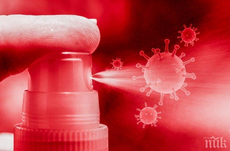 """Кой е най-добрият убиец на коронавируса? Отговорът дават от """"Активни потребители"""""""
