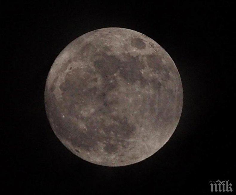 НАСА утвърди обновения план на лунната си програма