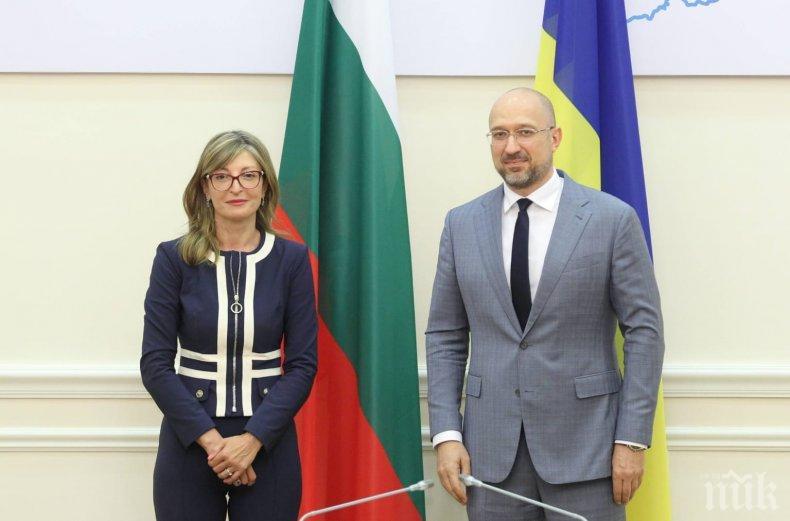 Премиерът на Украйна се ангажира лично с откриването на българско държавно средно училище в Одеса (СНИМКИ)