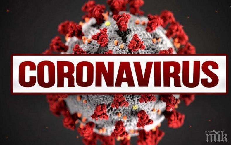 Заради коронавируса: Регионалният премиер на Каталуния нареди да се измерва температурата на пристигащите от Мадрид