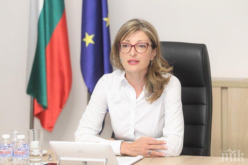 Екатерина Захариева пристигна в Одеса, ще се срещне с българската общност