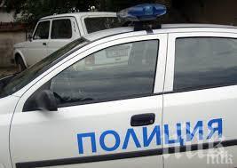 Задържаха мъж с условна присъда за наркотици и подкуп на полицай