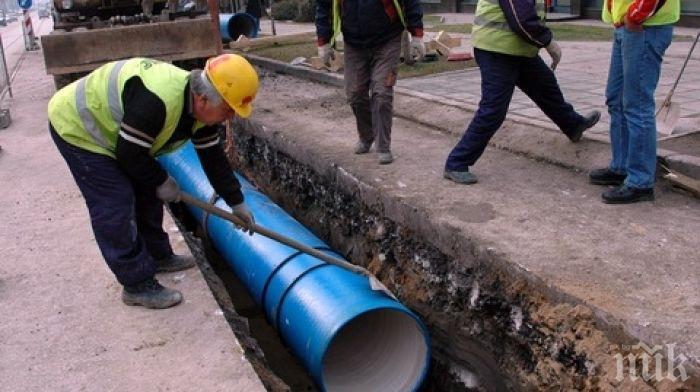Подменят водопроводната мрежа в три села в община Тунджа